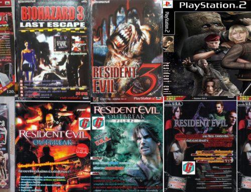 ย้อนวัย 21 ปี ของคู่มือเฉลยเกม Resident Evill ไอเท็มที่ครองใจเเฟนๆ PlayStation