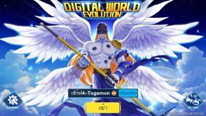 digital world evolution Thai - Thigame