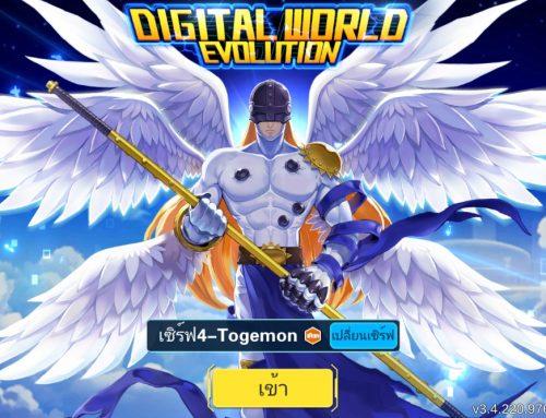 เกม digital world evolution เซิร์ฟไทย ภาษาไทย Pets Evolution