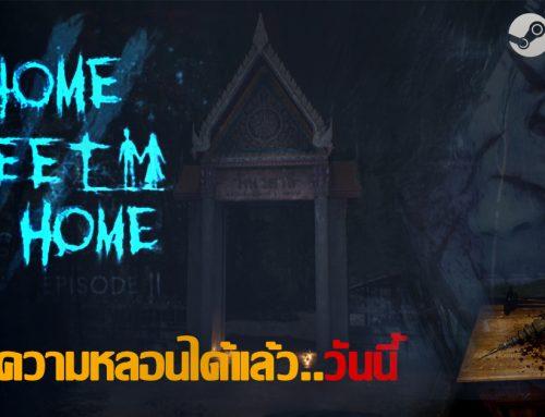 มาเล่นกันเถอะ เกมผีไทย ที่สมจริงและน่ากลัวที่สุด  Home Sweet Home EP.2