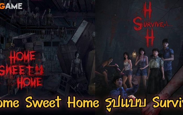 Home Sweet Home Survive