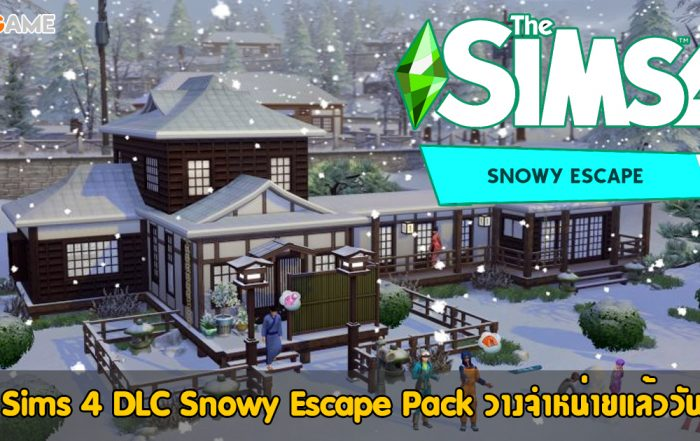 The Sims 4 Snowy Escape Pack